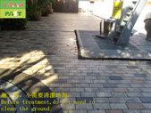 1841 Association-Swimming Pool-Walkway-Floor Tile :1841 Association-Swimming Pool-Walkway-Floor Tile Anti-slip and Anti-slip Construction Project - Photo (9).JPG