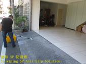 1561 Garage - Medium Hardness Tile - Meteorite Gro:1561 Garage - Medium Hardness Tile - Meteorite Ground Anti-Slip Construction - Photo (9).JPG