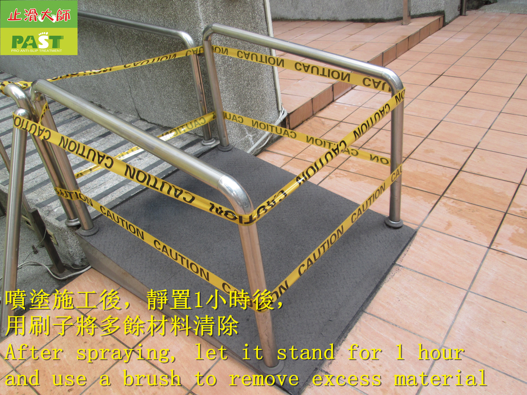 1799 Office-Plate-Non-slip Spraying - Photo:1799 Government -Outdoor-Ramp-Iron Plate Ceramic Non-slip Paint Spraying Construction Project - Photo (36).JPG