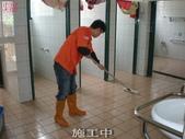常春老人養護中心-地面止滑防滑施工:8大浴室施工中 塗抹止滑劑-止滑大師-止滑劑防滑劑止滑防滑施工