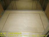 1596 社區-電梯-大理石地面止滑防滑施工工程 - 照片:1596 社區-電梯-大理石地面止滑防滑施工工程 - 照片 (3).JPG
