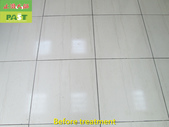 1118 Clinic - Waiting Hall - Consultation Room - I:1118 Clinic-Waiting Hall-Consultation Room-Injection Room-Low Hardness Tile Floor Anti-Slip Treatment (2).JPG
