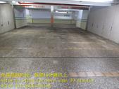 1608 社區-車道-抿石地面止滑防滑施工工程 - 相片:1608 社區-車道-抿石地面止滑防滑施工工程 - 相片 (13).JPG