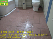 1664 住家-浴室-廁所-高硬度磁磚地面止滑防滑施工工程 - 相片:1664 住家-浴室-廁所-高硬度磁磚地面止滑防滑施工工程 - 相片 (14).JPG
