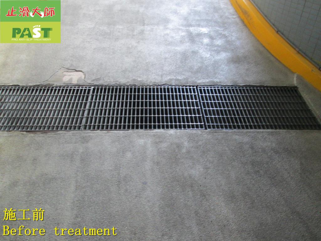 1715 Enterprise-Company-building-driveway-intercep:1715 Company-driveway-ceramic anti-skid paint spraying construction - photo (1).JPG