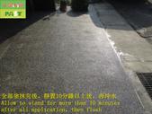 1789 住家-戶外-小斜坡-抿石地面止滑防滑施工工程 - 相片:1789 住家-戶外-小斜坡-抿石地面止滑防滑施工工程 - 相片 (14).JPG