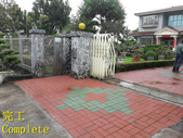 1503 Home Garden-Red Brick Floor Moss Cleaning Pro:1503 Home Garden-Red Brick Floor Moss Cleaning Project - Photo (26).jpg