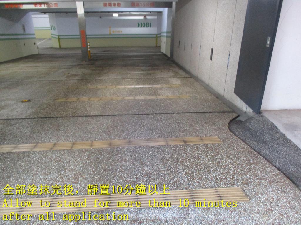 1608 社區-車道-抿石地面止滑防滑施工工程 - 相片:1608 社區-車道-抿石地面止滑防滑施工工程 - 相片 (17).JPG