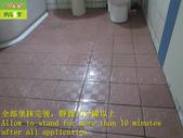 1664 住家-浴室-廁所-高硬度磁磚地面止滑防滑施工工程 - 相片:1664 住家-浴室-廁所-高硬度磁磚地面止滑防滑施工工程 - 相片 (16).JPG