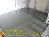 1610 Factory-Walk-EPOXY Ground Anti-Slip Construct:1610 Factory-Walk-EPOXY Ground Anti-Slip Construction - Photo (12).JPG