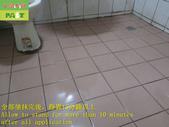 1663 Home-Bathroom-Anti-slip and anti-slip constru:1663 Home-Bathroom-Anti-slip and anti-slip construction of through-brick floor - Photo (16).JPG