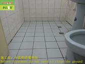 1662 住家-浴室-高硬度磁磚地面止滑防滑施工工程 - 相片:1662 住家-浴室-高硬度磁磚地面止滑防滑施工工程 - 相片 (5).JPG