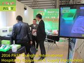 1119 2016 PAST Shanghai International Hospitality :2016 PAST Shanghai International Hospitality Equipment & Supply Expo Exhibit (7).JPG