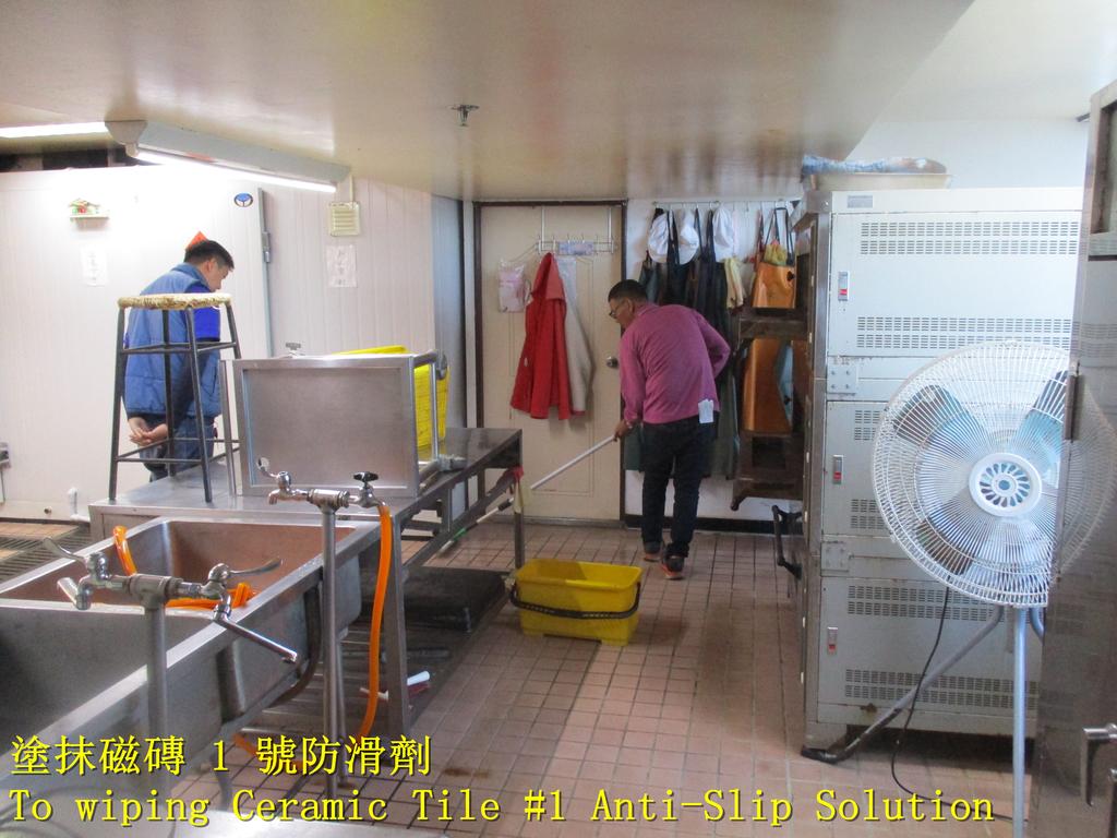 1451 Bank-Employee Restaurant-Quartz Brick Floor A:1451 銀行-員工餐廳-石英磚地面止滑防滑施工工程 - 相片 (9).JPG