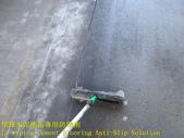 1632 Factory-lane-cement floor anti-skip construct:1632 Factory-lane-cement floor anti-skip construction-Photo (5).JPG