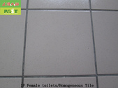 188-Taichung City,Wuqi Dist,Polished quartz tiles,:16Taichung City,Wuqi Dist,Library,Pantry,Male and female toilets,Homogeneous Tile,Polished quartz tiles,Non-slip,Anti-Slip,Location Check (4).JPG