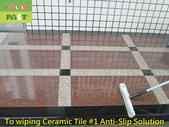 1111 Home - Arcade - Granite Tile Floor  Anti-Slip:1111 Home - Arcade - Granite Tile Floor Slip Treatment (4)