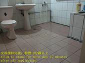 1604 Home - Bathroom - High Hardness Tile Floor An:1604 Home - Bathroom - High Hardness Tile Floor Anti-Slip Construction - Photo (13).JPG