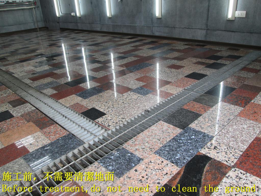 1642 包膜公司-工作室-花崗石地面止滑防滑施工工程 - 相片:1642 包膜公司-工作室-花崗石地面止滑防滑施工工程 - 相片 (4).JPG