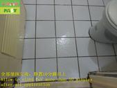 1662 住家-浴室-高硬度磁磚地面止滑防滑施工工程 - 相片:1662 住家-浴室-高硬度磁磚地面止滑防滑施工工程 - 相片 (11).JPG