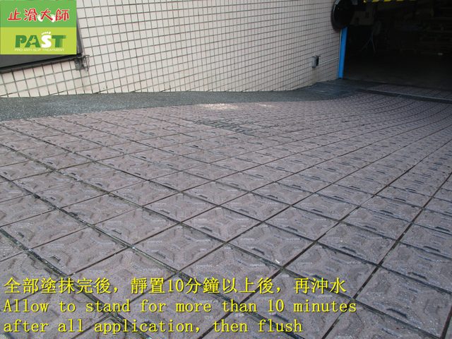 1235143911_l.jpg