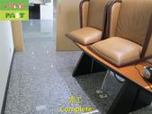 1178 公司-大廳-會議室-花崗石地面防滑施工工程 - 相片:1178 公司-大廳-會議室-花崗石地面防滑施工工程 (42).JPG