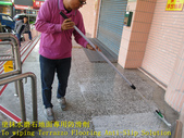 1640 Old People's Hall-Stage-Activity Center-In fr:1640 Old People's Hall-Stage-Activity Center-In front of the gate-Terrazzo floor anti-slip construction - photo (15).JPG