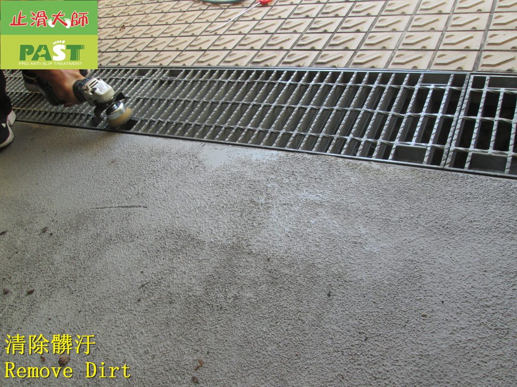 1716 Company-grating plate gutter cover-ceramic no:1716 Company-grating plate gutter cover-ceramic non-slip coating spraying -photo (2).JPG