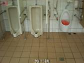 常春老人養護中心-地面止滑防滑施工:10大浴室施工後-止滑大師-止滑劑防滑劑止滑防滑施工