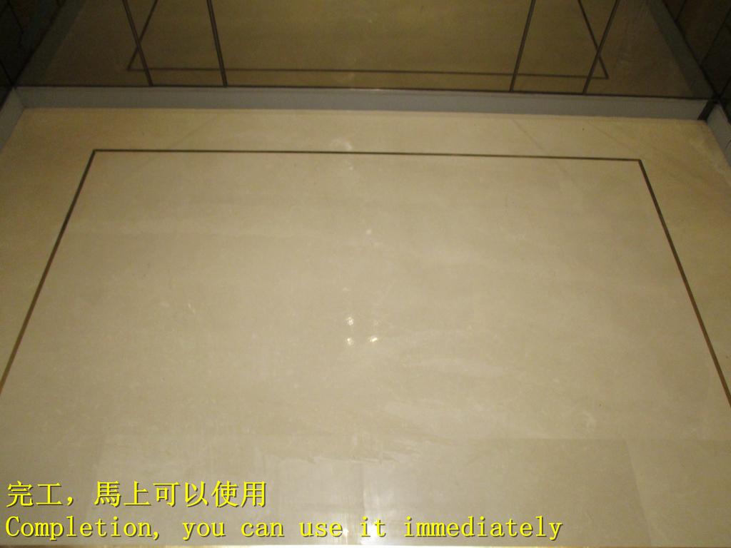 1596 社區-電梯-大理石地面止滑防滑施工工程 - 照片:1596 社區-電梯-大理石地面止滑防滑施工工程 - 照片 (14).JPG