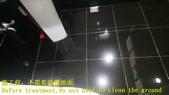 1609 住家-浴室-中硬度磁磚地面止滑防滑施工工程 - 相片:1609 住家-浴室-中硬度磁磚地面止滑防滑施工工程 - 相片 (2).jpg