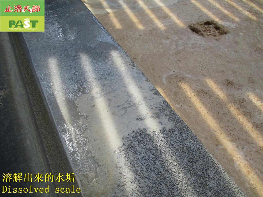 1718 溫泉區-水管水垢清除施工工程- 相片:1718 溫泉區-水管水垢清除施工工程 - 相片 (14).JPG