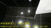 1609 住家-浴室-中硬度磁磚地面止滑防滑施工工程 - 相片:1609 住家-浴室-中硬度磁磚地面止滑防滑施工工程 - 相片 (12).jpg