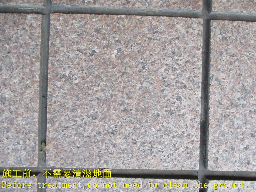 1619 社區-車道-花崗石地面止滑防滑施工工程 - 相片:1619 社區-車道-花崗石地面止滑防滑施工工程 - 相片 (1).JPG