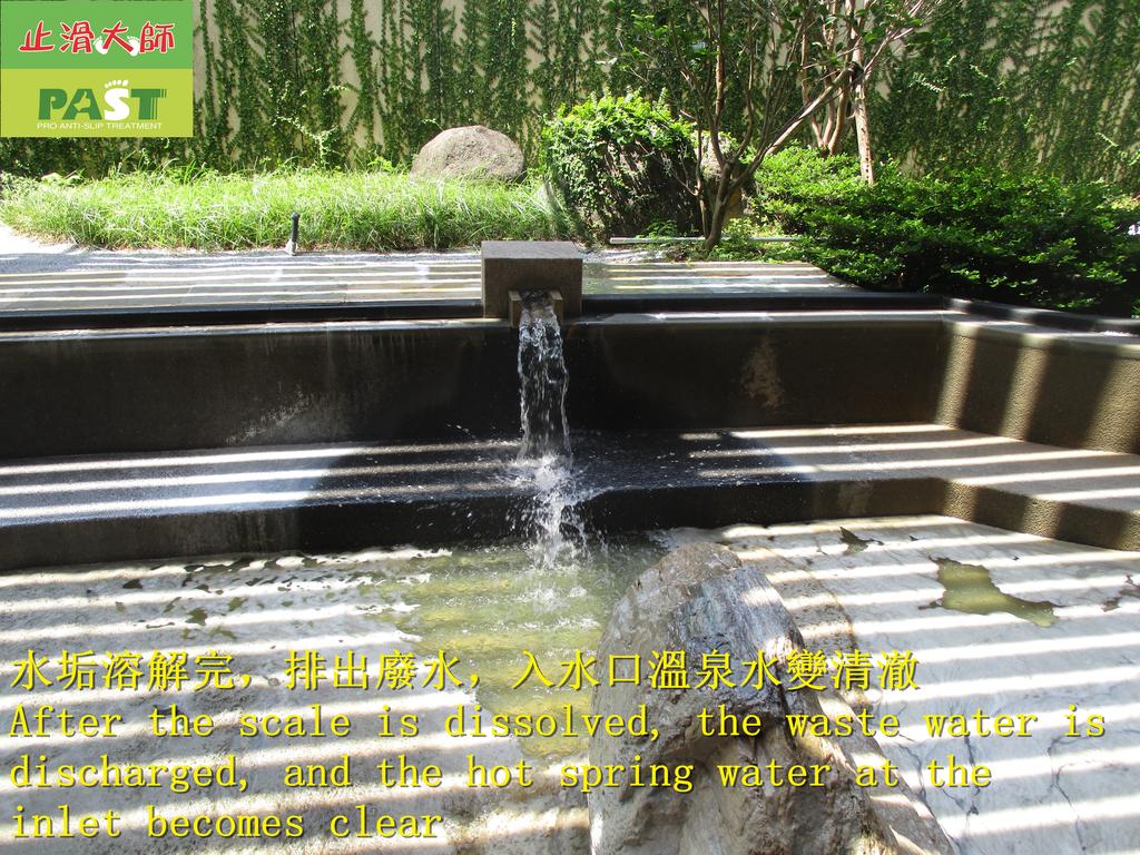 1718 溫泉區-水管水垢清除施工工程- 相片:1718 溫泉區-水管水垢清除施工工程 - 相片 (22).JPG
