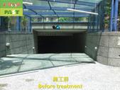 1174 Community-Lane-Pebble Paving Floor Anti-Slip :1174 Community-Lane-Pebble Paving Floor Anti-Slip Treatment (5).JPG