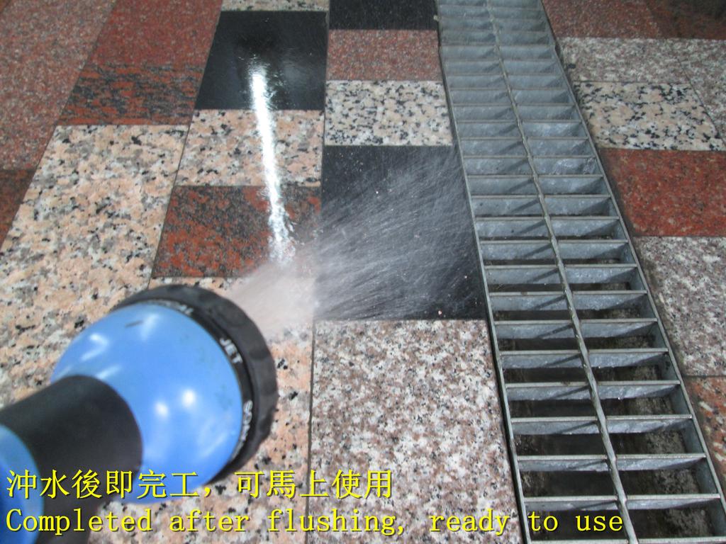 1642 包膜公司-工作室-花崗石地面止滑防滑施工工程 - 相片:1642 包膜公司-工作室-花崗石地面止滑防滑施工工程 - 相片 (15).JPG