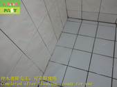 1662 住家-浴室-高硬度磁磚地面止滑防滑施工工程 - 相片:1662 住家-浴室-高硬度磁磚地面止滑防滑施工工程 - 相片 (16).JPG