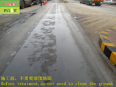 1787 Factory-Driveway-Cement Floor Anti-slip and A:1787 Factory-Driveway-Cement Floor Anti-slip and Anti-slip Construction Project - Photo (4).JPG