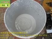 1804 Ceramic non-slip material spraying-water-base:1804 Ceramic non-slip material spraying-water-based non-slip paint application - photo (23).JPG