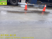 1786 公司車道-水泥地面-油汙清洗工程 - 相片:1786 公司車道-水泥地面-油汙清洗工程 - 相片 (3).jpg