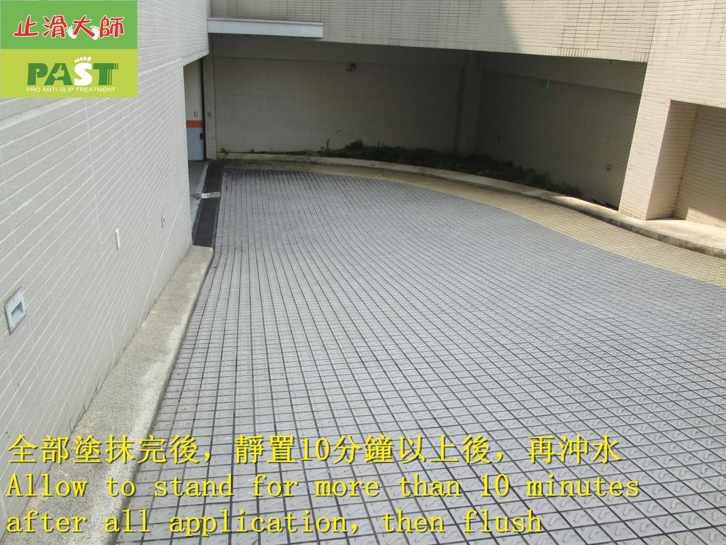 1819 工廠-地下室-車道-立體止滑磚止滑防滑施工工程 - 相片:1819 工廠-地下室-車道-立體止滑磚止滑防滑施工工程 - 相片 (18).JPG