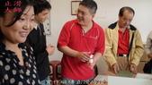 霤明達&鄭世強加盟店&中國相關人員&蒙古國相關人員教育訓練研習photos-佶川科技止滑大師Pro :9實作磁磚止滑防滑-佶川科技止滑大師Pro Anti-Slip止滑液防滑液創業加盟連鎖止滑劑防滑劑止滑防滑專業施工地坪磁磚浴