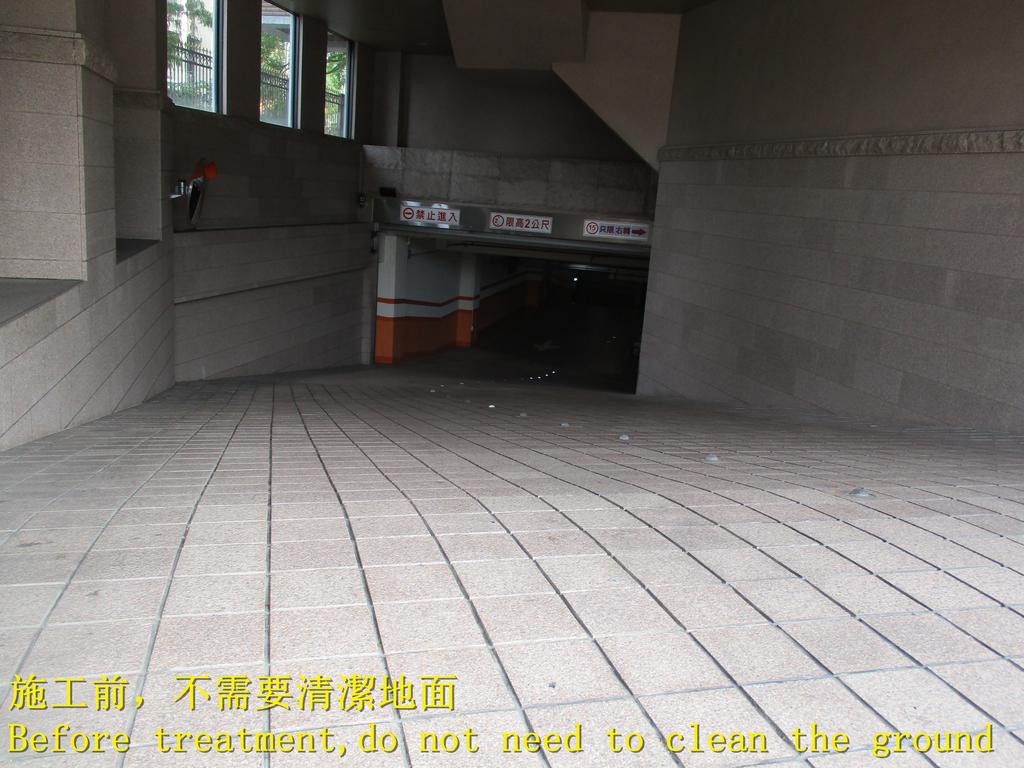 1463 社區-大樓-車道-粗糙面花崗石地面止滑防滑施工工程-照片:1463 社區-大樓-車道-粗糙面花崗石地面止滑防滑施工工程-照片 (9).JPG
