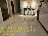 1491 Hotel Lobby - Grinding - Polishing - Crystall:1491 Hotel  - Grinding - Polishing - Crystallization Construction - Photo (21).jpg
