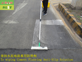1787 Factory-Driveway-Cement Floor Anti-slip and A:1787 Factory-Driveway-Cement Floor Anti-slip and Anti-slip Construction Project - Photo (6).JPG