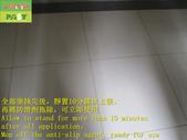 1839 社區-大廳-通道-鏡面拋光磚止滑防滑施工工程 - 相片:1839 社區-大廳-通道-鏡面拋光磚止滑防滑施工工程 - 相片 (21).JPG