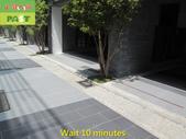 1121 Community - Courtyard - Aisle and Parking -:1121 Community - Courtyard - Aisle and Parking - High hardness Tile Floor Anti-Slip Treatment (17).JPG