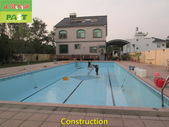 1123 Swimming Pool Aged Scale Remove Treatment - p:1123 Swimming Pool Aged Scale Remove Treatment (14).JPG