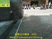 1174 Community-Lane-Pebble Paving Floor Anti-Slip :1174 Community-Lane-Pebble Paving Floor Anti-Slip Treatment (13).JPG